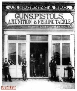 f390c_Browning-gun-store